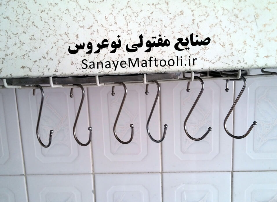 آویز لیوان آشپزخانه فلزی