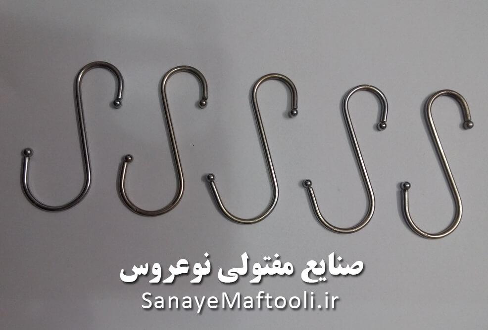 آویز لیوان فلزی آشپزخانه نوعروس