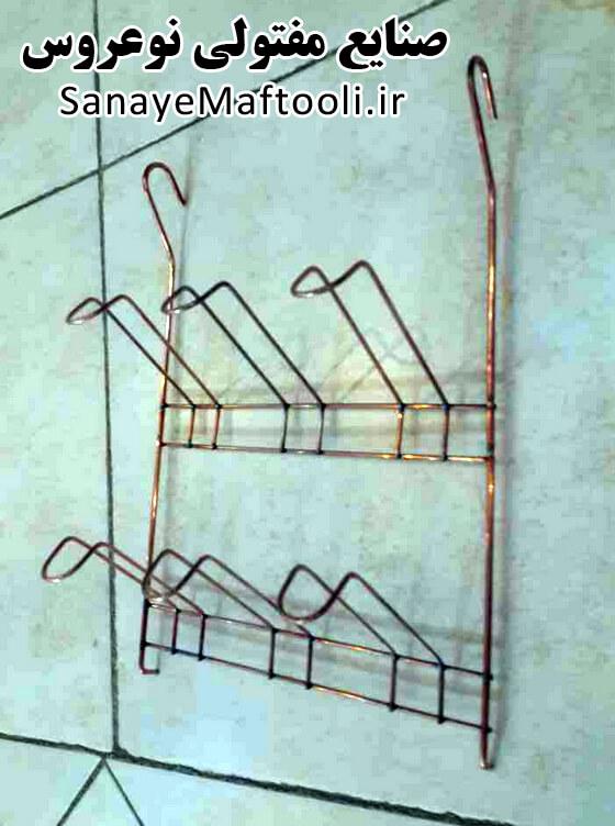 جالیوانی آویز جا لیوانی فلزی آشپزخانه