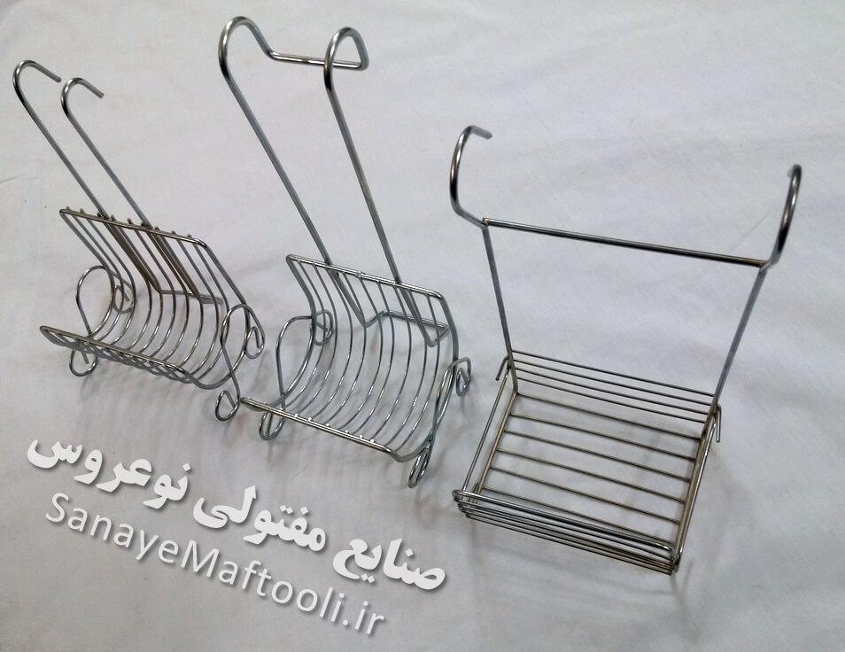 جا اسکاجی آویز فلزی آهنی نوعروس