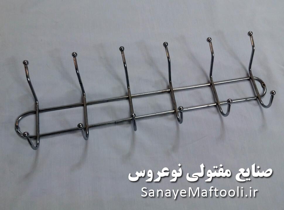 چوب لباسی دیواری فلزی آهنی شاخه ای نوعروس