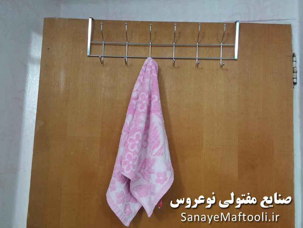 چوب لباسی پشت دری سر ساچمه ای فلزی نوعروس