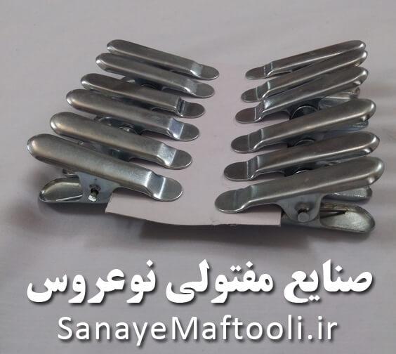 گیره آهنی فلزی نوعروس