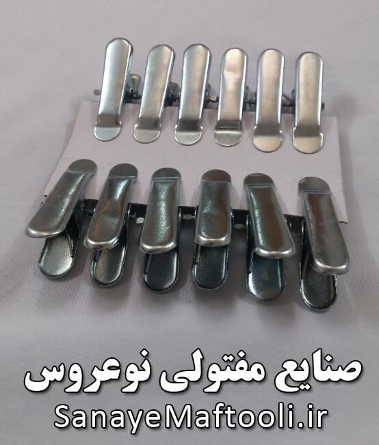گیره لباس آهنی فلزی نوعروس