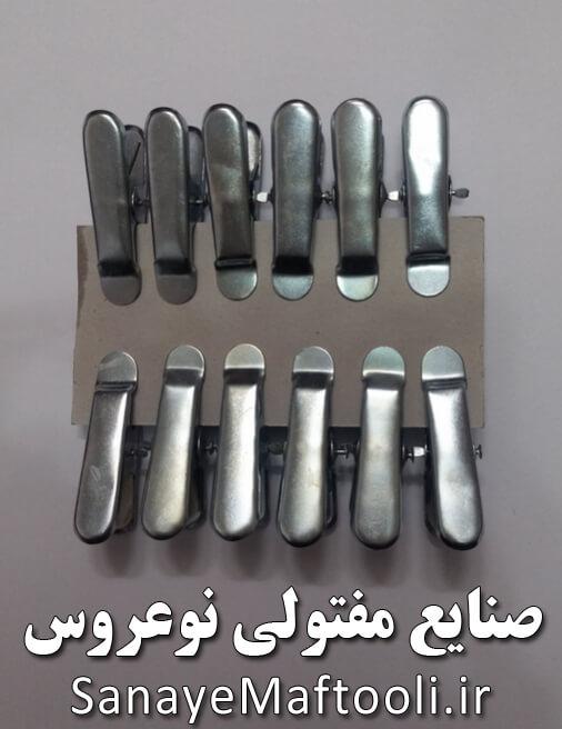 گیره لباس فلزی آهنی نوعروس