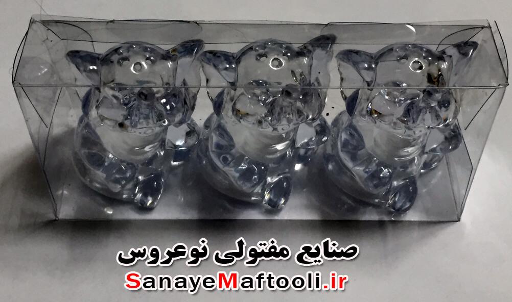 نمکدان فیلی پلاستیکی شفاف